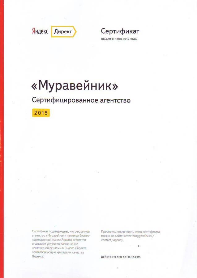 Продвижение сайта по россии уфа комплексное раскрутка сайтов оптимизация